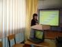 Учитель года - 2006, 2010, 2012